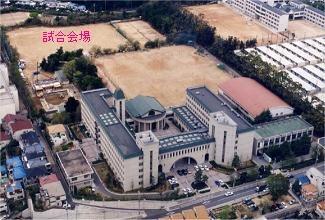 高校 兵庫 星稜